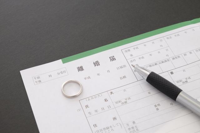 離婚届と外された結婚指輪
